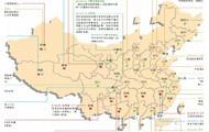 【动向】2013年全国助残日期间各地主题活动