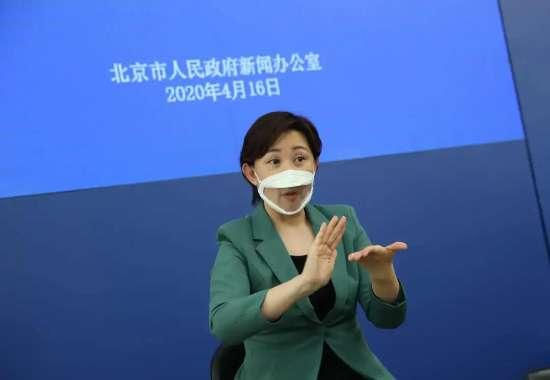 图为:2020年4月16日,中央电视台《共同关注》栏目的手语翻译余航佩戴透明口罩,为北京疫情防控发布会做手语翻译
